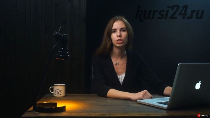 Быстрый монтаж в Adobe Premiere (Ирина Никонова)