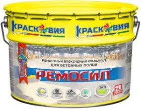 Ремонтный Эпоксидный Ровнитель Красковия Ремосил 12.5кг для Бетонных Полов, Толщина Нанесения до 1 см