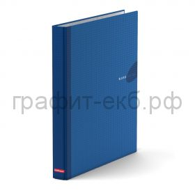 Файл А4 3,5см 2к.ErichKrause WORK INSIDE синий 19869