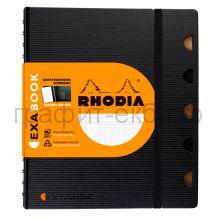 Тетрадь А5+ 80л.кл.Rhodia Exabook перфорация, разделители, карман 132572С