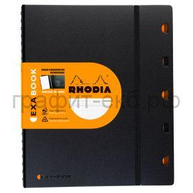 Тетрадь А4+ 80л.кл.Rhodia Exabook перфорация, разделители, карман 132142С