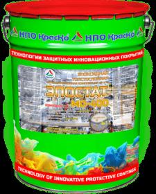 Грунт-Эмаль Эпоксидная 2-х комп. Краско Эпостат MD-400 25кг для Черных Металлов, Серая, Глянцевая, Антикоррозийная