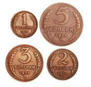 1-2-3-5 НАБОР КОПЕЕК СССР 1924 год, коллекционное состояние