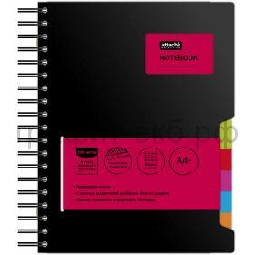 Тетрадь А4 200л.кл.Attache Selection Office book на спирали разделители черный металлик 888097