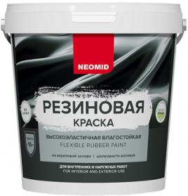 Краска Резиновая Neomid 2.4кг для Кровли, Цоколя, Фасада Суперэластичная, Универсальная / Неомид Резиновая