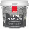 Лак для Камня Neomid Stone 2.5л с Эффектом «Мокрого Камня» для Внутренних и Наружных Работ / Неомид Стоун