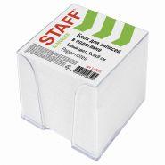 Блок бум бел 9*9*9см STAFF непроклеенный в прозр подставке белизна 90-92%/12 129201
