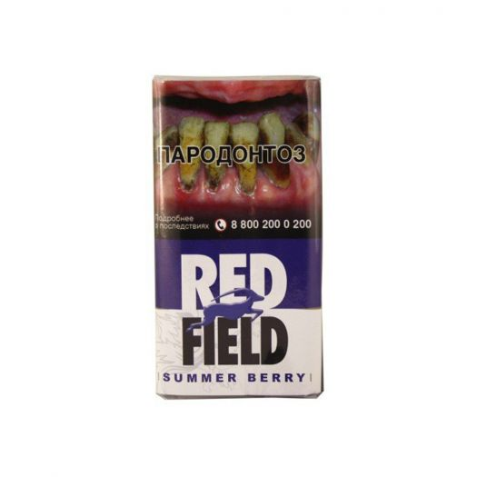 Redfield Summer Berry