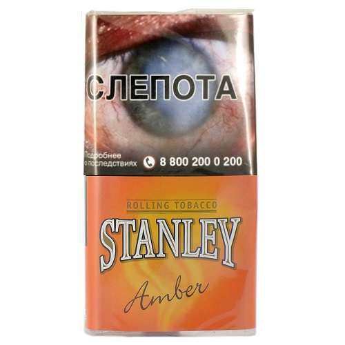 Stanley Amber