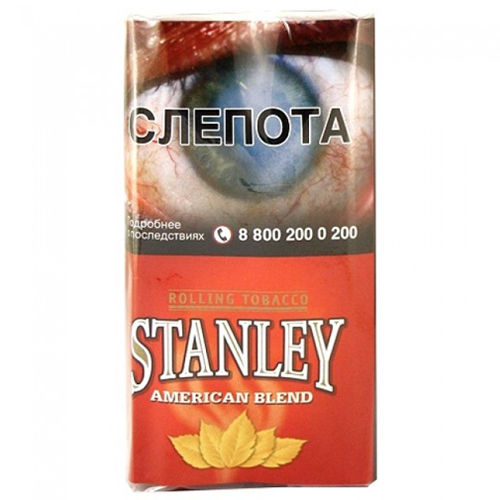 Stanley American Blend