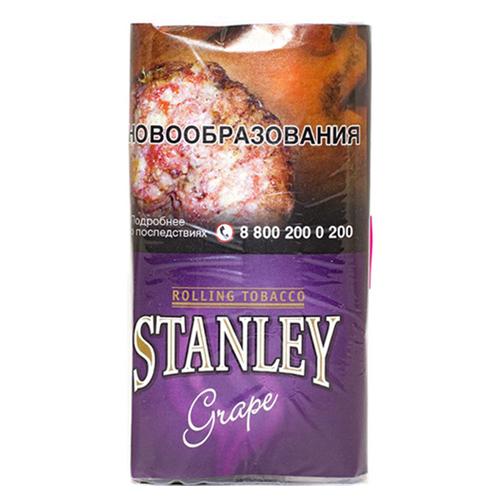 Stanley Grape