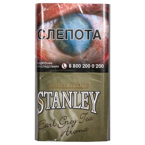Stanley Earl Grey Tea