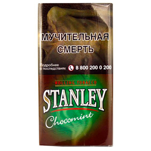 Stanley Chocomint