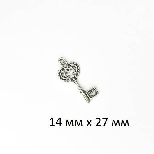 "Подвеска (кулон/ шарм) ""Ключ 2"" из металла без покрытия (ШМ20-Ключ)"