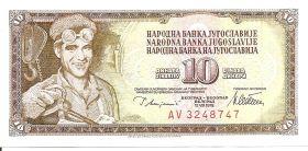 10 динаров Югославия 1978