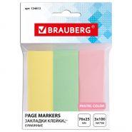 Закладки самокл 76*25мм BRAUBERG 3*100л пастель бумажн европодвес/36 124812