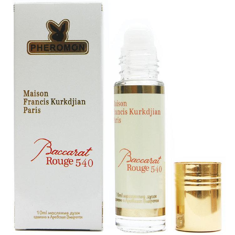 Масляные духи с феромонами Francis Kurkdjian Baccarat Rouge 540 10ml
