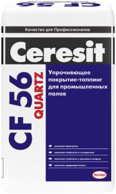 Покрытие-Топпинг Ceresit CF 56 Quartz 25кг Упрочняющее для Промышленных Полов / Церезит ЦФ 56