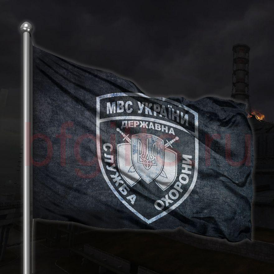 Флаг Служба безопасности №2, под заказ