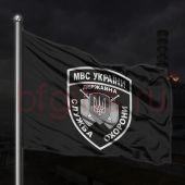 Флаг службы безопасности сталкер