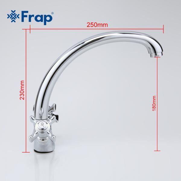 Frap F4224 Смеситель для кухни
