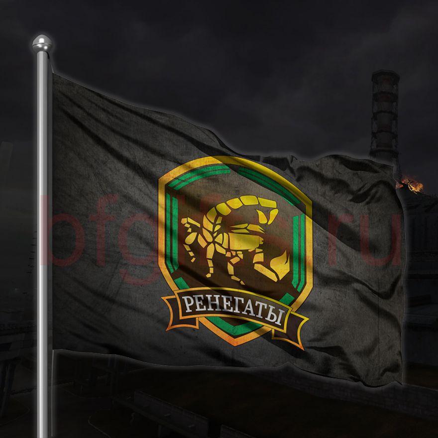 Флаг Ренегатов №1, под заказ