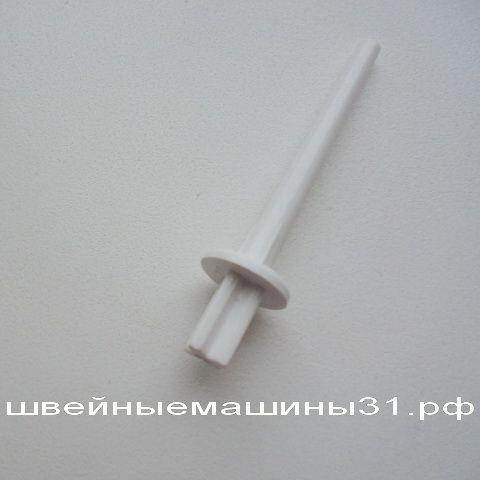 Дополнительный катушечный стержень   цена 250 руб.