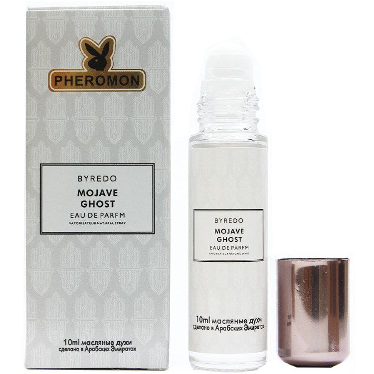 Масляные духи с феромонами Byredo Mojave Ghost 10ml