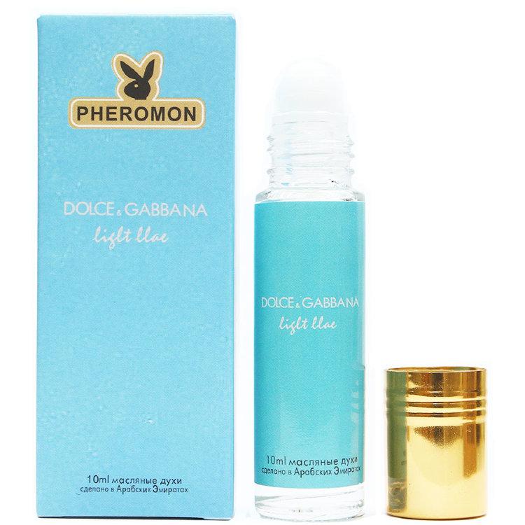 Масляные духи с феромонами D&G Light Blue 10ml