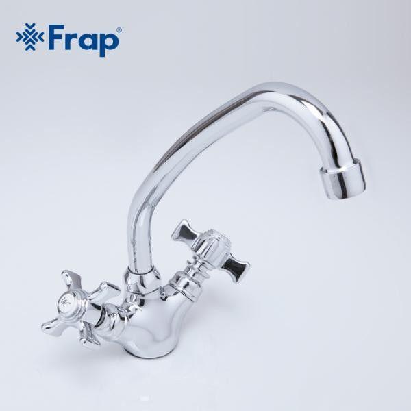 Frap F4124 Смеситель для кухни