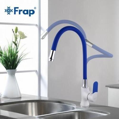 Смеситель для кухни с гибким изливом FRAP H34 F4034