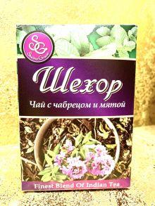 Чай с Чабрецом и Мятой Shekhor , 100 гр