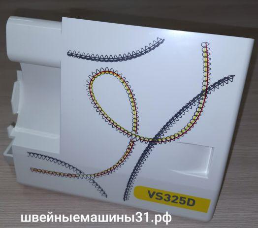 Основание с передней правой крышкой в сборе Leader VS 325D.     Цена 800 руб