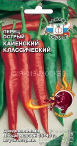 ПЕРЕЦ КАЙЕНСКИЙ ОСТРЫЙ (СеДеК)