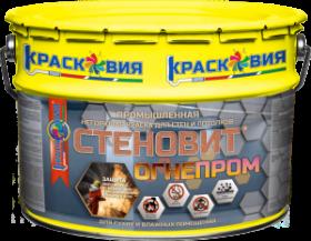 Краска Промышленная, Негорючая Красковия Стеновит Огнепром 15кг Пожаробезопасная для Путей Эвакуации Класса КМ0