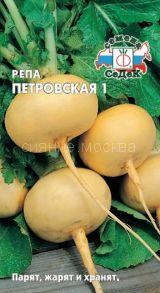 РЕПА ПЕТРОВСКАЯ 1 (СеДеК)