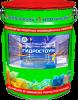 Краска для Бассейнов и Резервуаров Краско Гидростоун 20кг RAL 5012 Матовая, Водостойкая