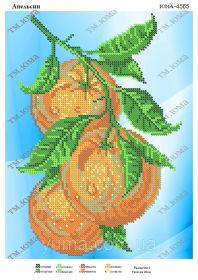 ЮМА ЮМА-4565 Апельсин схема для вышивки бисером купить оптом в магазине Золотая Игла - вышивка бисером