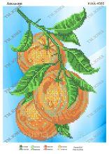 ЮМА-4565. Апельсин. А4 (набор 650 рублей)
