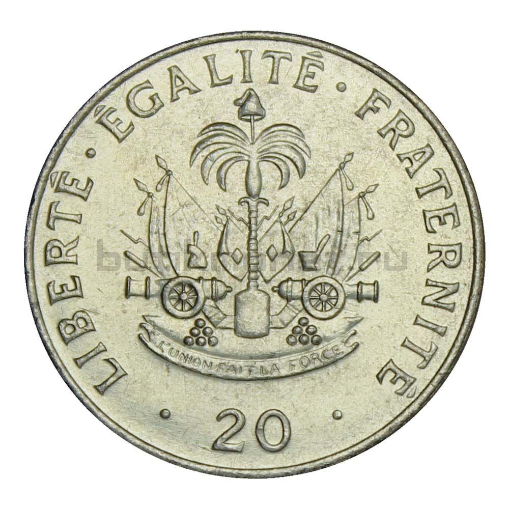 20 сантимов 1991 Гаити