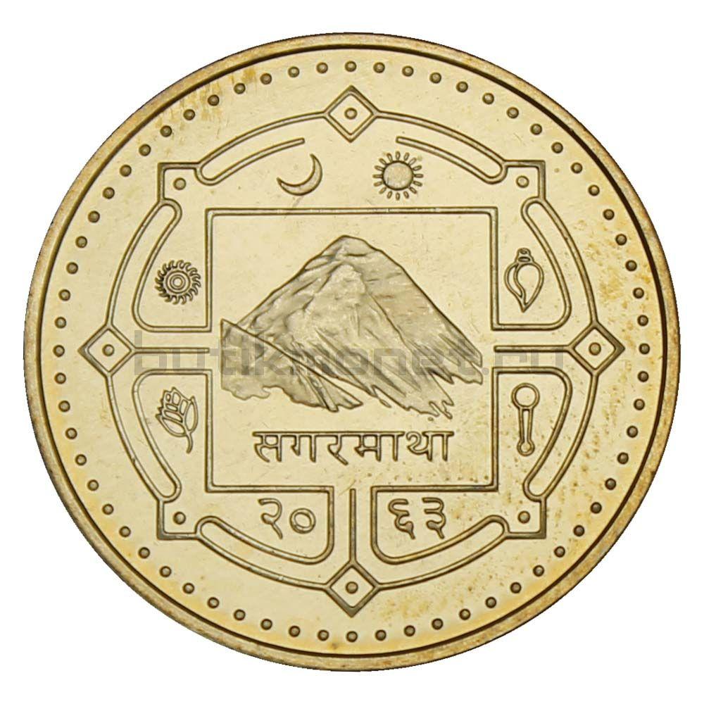 2 рупии 2009 Непал