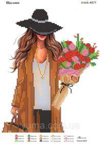ЮМА ЮМА-4571 Счасливая схема для вышивки бисером купить оптом в магазине Золотая Игла - вышивка бисером