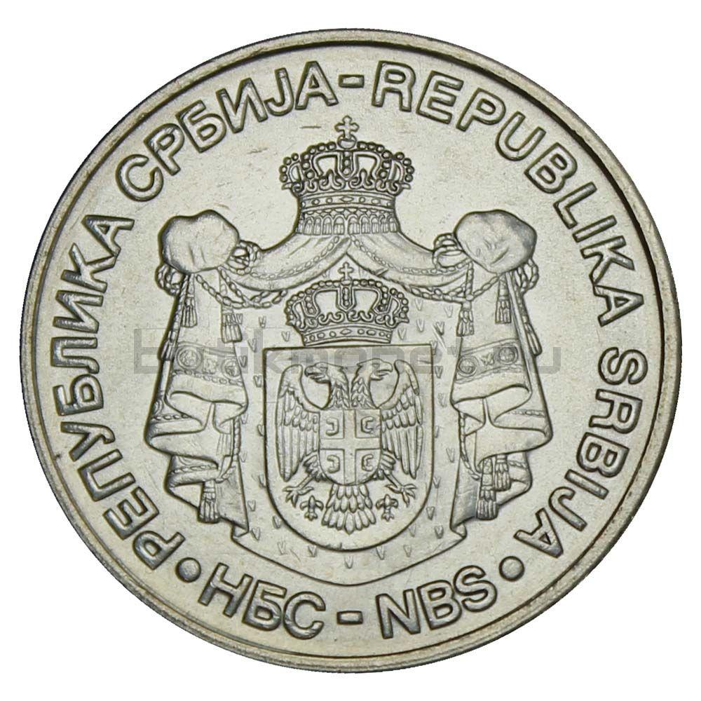 20 динаров 2007 Сербия 265 лет со дня рождения Доситея Обрадовича