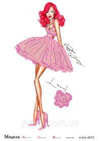 ЮМА ЮМА-4573 Модель схема для вышивки бисером купить оптом в магазине Золотая Игла - вышивка бисером