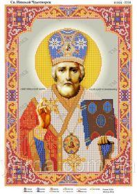 ЮМА ЮМА-3334 Святой Николай Чудотворец схема для вышивки бисером купить оптом в магазине Золотая Игла - вышивка бисером