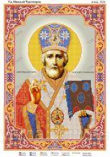 ЮМА-3334. Святой Николай Чудотворец. А3 (набор 1575 рублей)