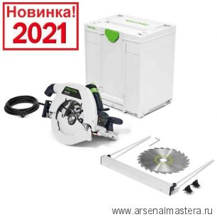 Дисковая пила в систейнере SYS3 M 437 FESTOOL HK 85 EB-Plus 576147 Новинка 2021 года !