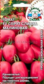 ТОМАТ СПРУТ СЛИВКА МАЛИНОВАЯ F1 (СеДеК)