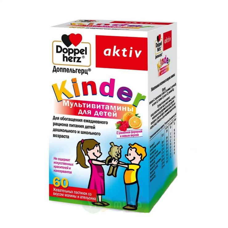 Доппельгерц Kinder мультивитамины для детей, 60 шт