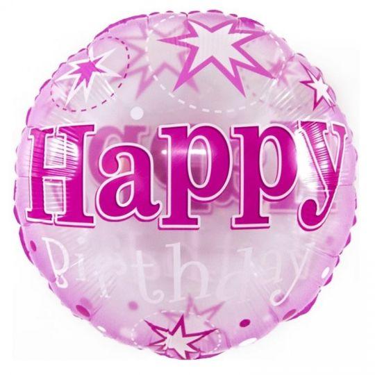 Розовый прозрачный круг С Днем Рождения шар фольгированный с гелием